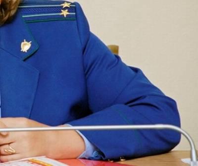 образцы жалоб на судей в украине