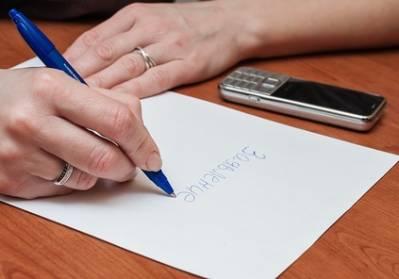 заявление на увольнение с государственной службы образец