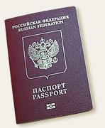 анкета на паспорт нового образца образец