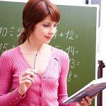 образец резюме учителя технологии