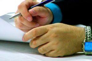 как написать расписку образец