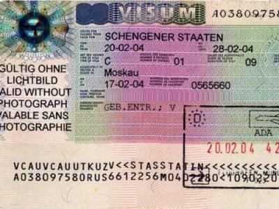 анкета на шенгенскую визу австрия образец