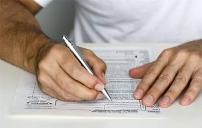 образец заполнения налоговой декларации при покупке квартиры