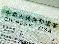 виза в китай анкета образец
