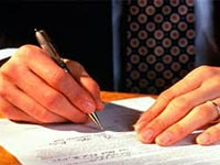 запись в трудовой о переименовании должности образец