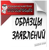 отказ от гражданства казахстана в россии образец