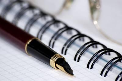как писать рецензию образец