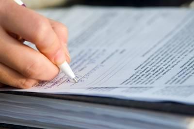 гарантийное письмо о приеме на работу образец