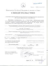 правила заверения копии документов образец