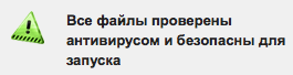 акт приема передачи образец казахстан