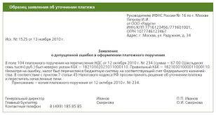 образец заявления в арбитражный суд ростовской области