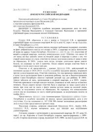 Резюме мчс россии образец