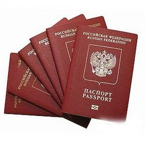 образец заполнения заявления анкеты на загранпаспорт