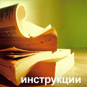 образец резюме бухгалтера по учету материалов