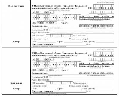 качественное удостоверение на готовую продукцию образец украина