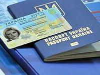 анкета на получение паспорта нового образца