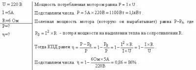 протокол по ст 20 21 образец