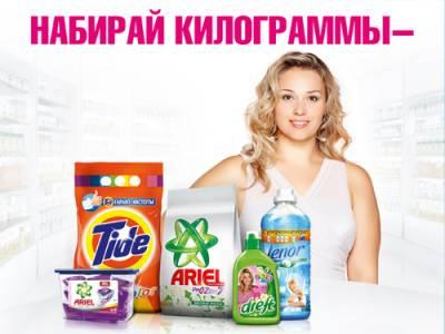 анкета рубль бум образец