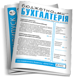 протокол тарификационной комиссии образец
