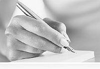 акт передачи технической документации образец