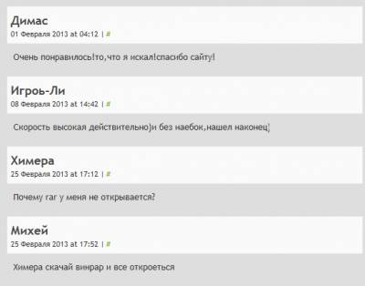 акт сверки взаиморасчетов образец украина