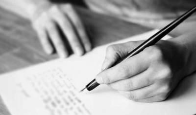 образец подписи благодарственного письма родителям